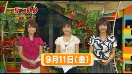 f:id:da-i-su-ki:20090920090838j:image