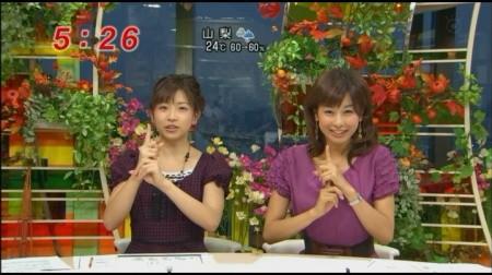 f:id:da-i-su-ki:20090920093816j:image