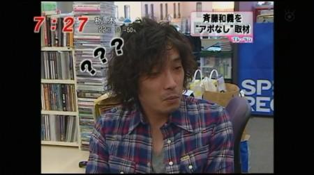 f:id:da-i-su-ki:20090920095639j:image