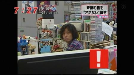 f:id:da-i-su-ki:20090920095650j:image