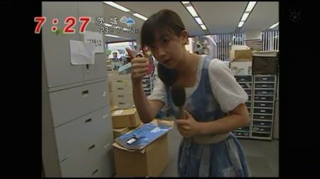 f:id:da-i-su-ki:20090920095652j:image