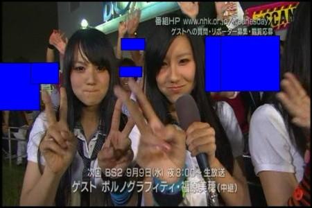 f:id:da-i-su-ki:20090922233849j:image