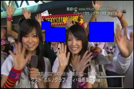 f:id:da-i-su-ki:20090922233853j:image