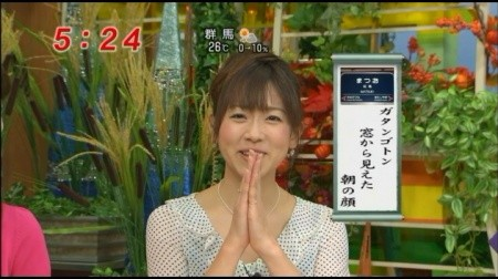 f:id:da-i-su-ki:20090923063932j:image