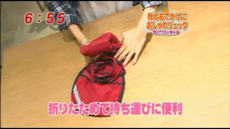 f:id:da-i-su-ki:20090923075156j:image