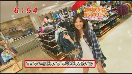 f:id:da-i-su-ki:20090923075202j:image