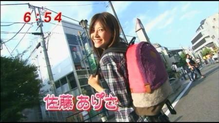 f:id:da-i-su-ki:20090923075205j:image
