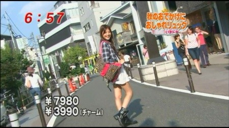 f:id:da-i-su-ki:20090923075309j:image