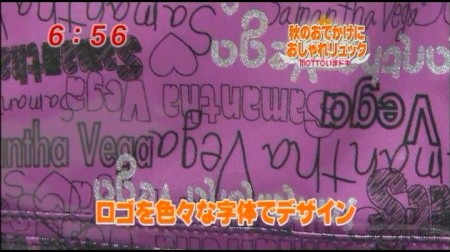 f:id:da-i-su-ki:20090923075326j:image