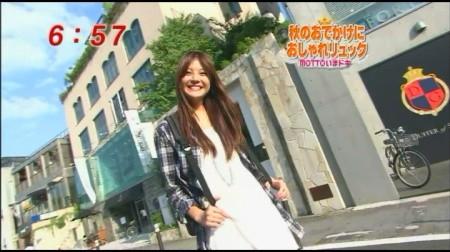 f:id:da-i-su-ki:20090923075352j:image
