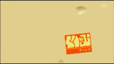 f:id:da-i-su-ki:20090924013357j:image