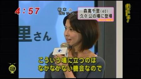 f:id:da-i-su-ki:20090924071400j:image