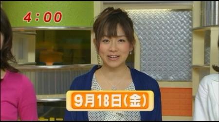 f:id:da-i-su-ki:20090924071403j:image