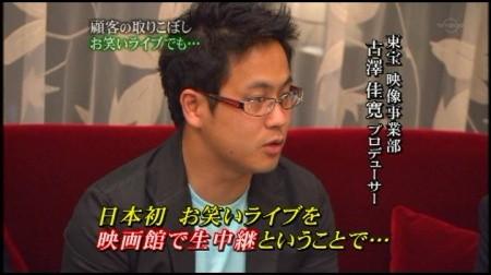 f:id:da-i-su-ki:20090925002536j:image