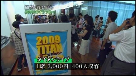 f:id:da-i-su-ki:20090925002537j:image