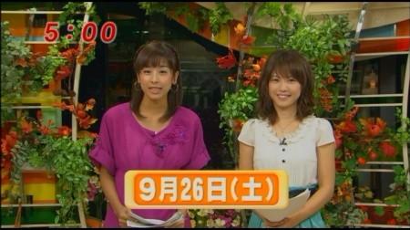 f:id:da-i-su-ki:20090926061944j:image
