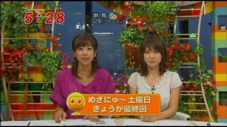 f:id:da-i-su-ki:20090926062451j:image