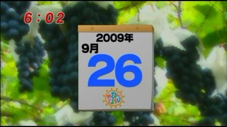 f:id:da-i-su-ki:20090926062642j:image