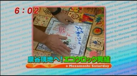 f:id:da-i-su-ki:20090926063004j:image