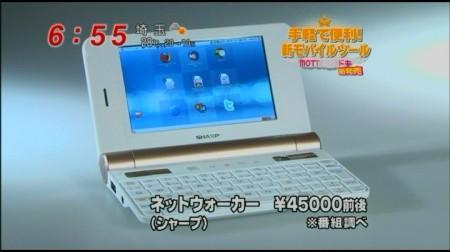 f:id:da-i-su-ki:20090926070902j:image