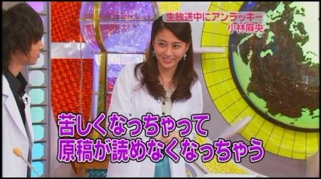 f:id:da-i-su-ki:20090927003257j:image