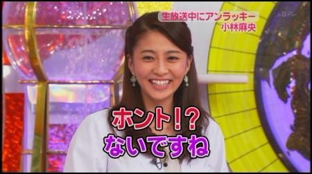 f:id:da-i-su-ki:20090927003258j:image