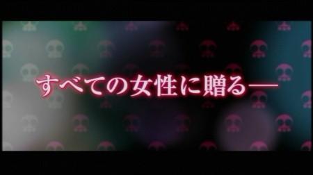 f:id:da-i-su-ki:20090927043549j:image
