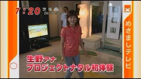 f:id:da-i-su-ki:20090929052203j:image
