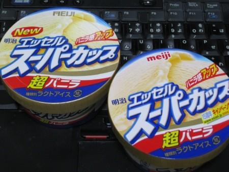 f:id:da-i-su-ki:20090929233240j:image