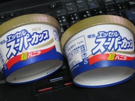 f:id:da-i-su-ki:20090929233358j:image