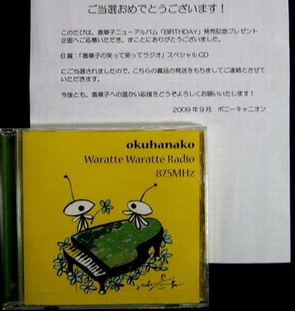 f:id:da-i-su-ki:20090930180406j:image