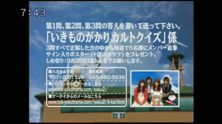 f:id:da-i-su-ki:20090930195822j:image