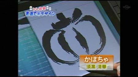 f:id:da-i-su-ki:20091001014401j:image