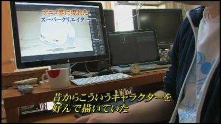 f:id:da-i-su-ki:20091001014437j:image