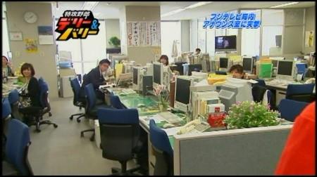 f:id:da-i-su-ki:20091004122640j:image
