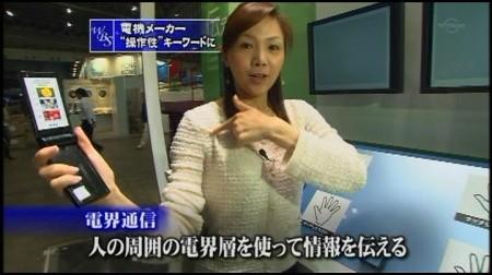 f:id:da-i-su-ki:20091007131918j:image