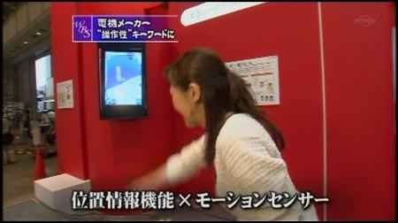 f:id:da-i-su-ki:20091007131919j:image