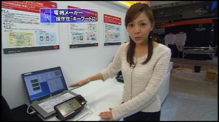 f:id:da-i-su-ki:20091007132134j:image