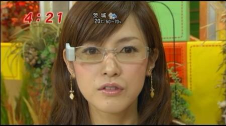 f:id:da-i-su-ki:20091011030752j:image