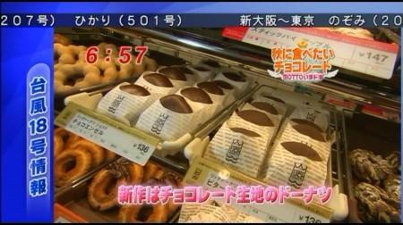 f:id:da-i-su-ki:20091011044708j:image