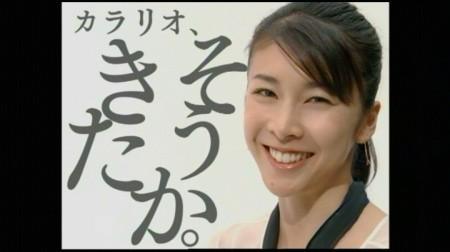 f:id:da-i-su-ki:20091011052516j:image