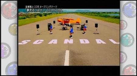 f:id:da-i-su-ki:20091015224108j:image