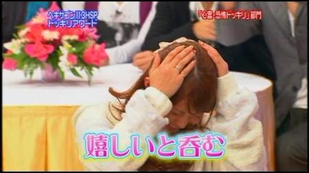 f:id:da-i-su-ki:20091016201048j:image