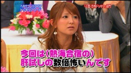 f:id:da-i-su-ki:20091016201049j:image