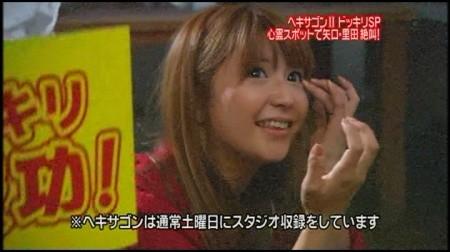 f:id:da-i-su-ki:20091016202006j:image