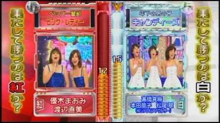 f:id:da-i-su-ki:20091016215339j:image