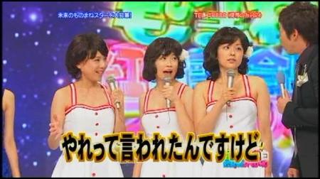 f:id:da-i-su-ki:20091016215354j:image