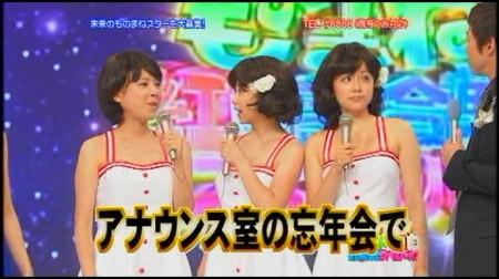 f:id:da-i-su-ki:20091016215413j:image