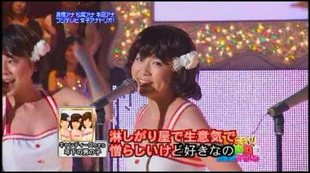 f:id:da-i-su-ki:20091016215422j:image