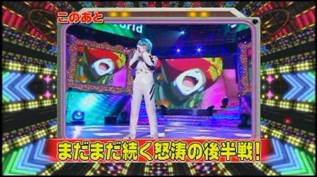 f:id:da-i-su-ki:20091016215707j:image